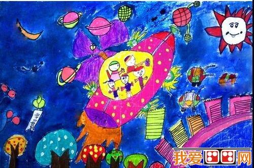 儿童科幻画 太空家园作品欣赏 2