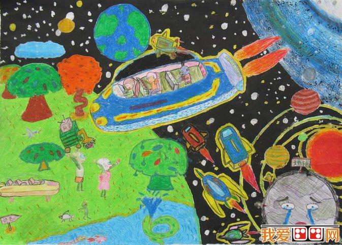 儿童科幻画 太空家园作品欣赏 3图片