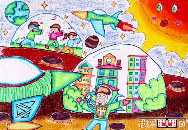 儿童科幻画 太空家园作品欣赏 5图片