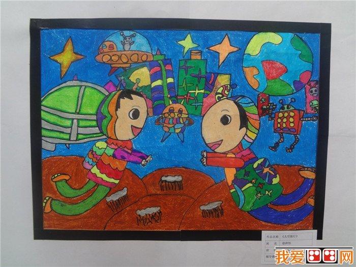 儿童科幻画 太空家园作品欣赏 6图片
