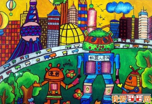 儿童科幻画:作品欣赏《神奇的发明》图片