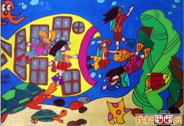 儿童科幻画:作品欣赏《神奇的发明》(2)