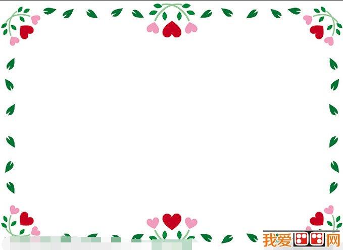 黑板报:黑板报花边素材欣赏(6)_黑板报_儿童画_我爱