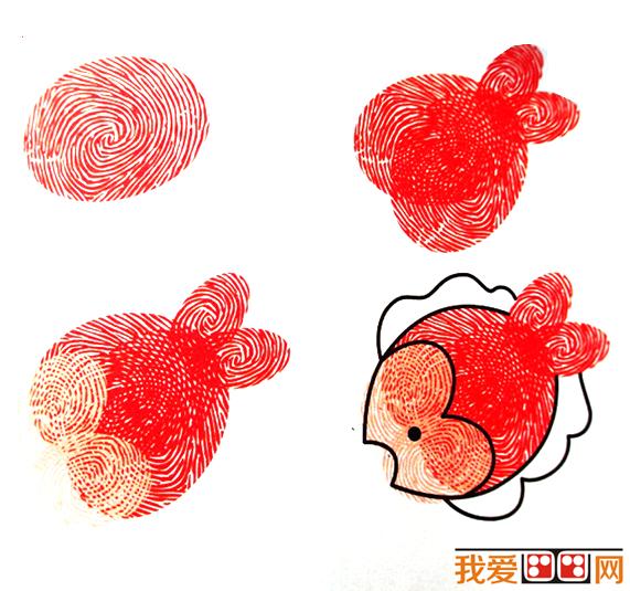 儿童学画画:小金鱼指纹画法