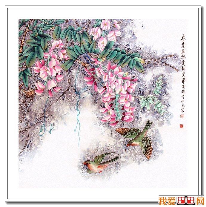 金鸿钧工笔花鸟画欣赏 5
