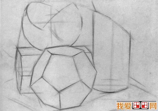 几何形体组合素描教程图片