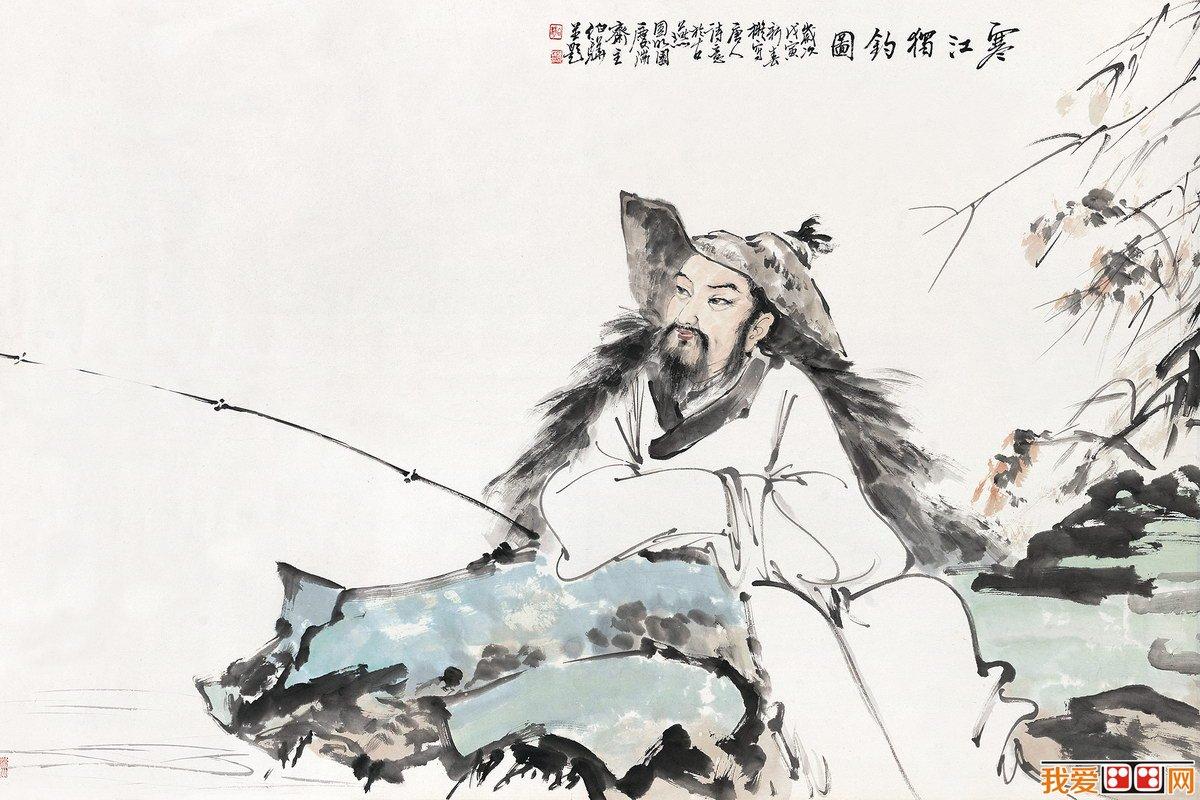 中国人物画赏析