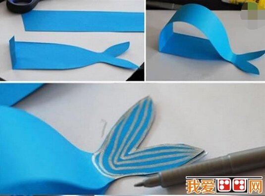 diy手工小制作:纸板小鲸鱼环保玩具的做法