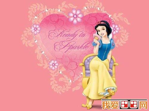 美丽简单的公主怎么画图片
