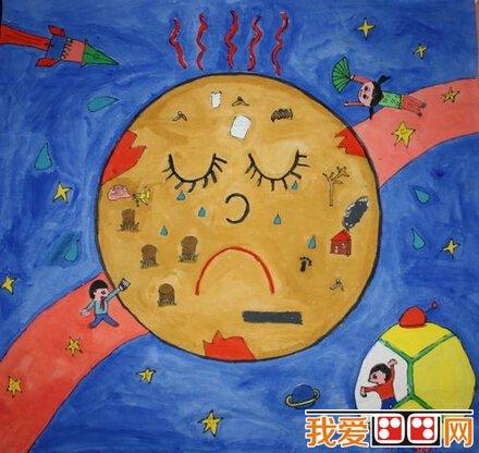 保护地球儿童水粉画作品欣赏(6)图片
