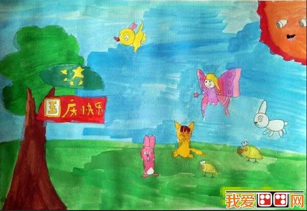 儿童水彩画之国庆节作品欣赏(4)