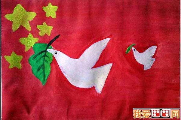 儿童水彩画之国庆节作品欣赏(6)图片