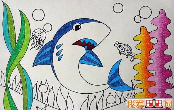 儿童画教程 大鲨鱼画法步骤详细教程