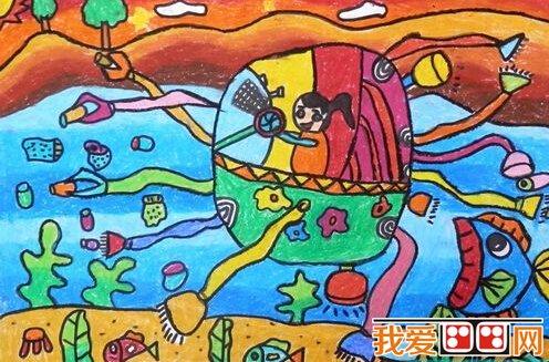 神奇的清洁器儿童科幻画作品欣赏(3)图片
