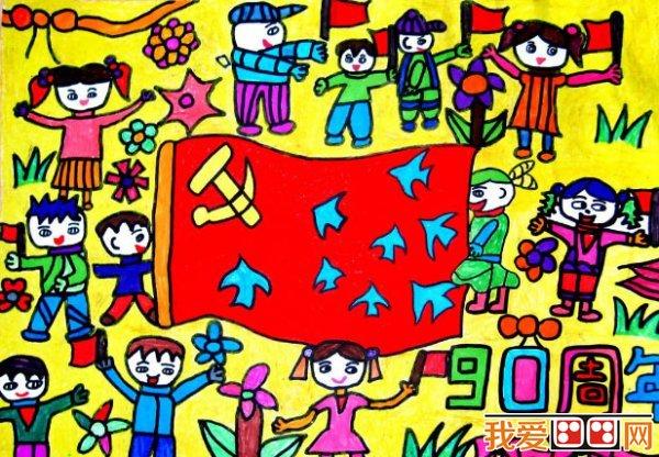 国庆节儿童画优秀作品欣赏(2)图片