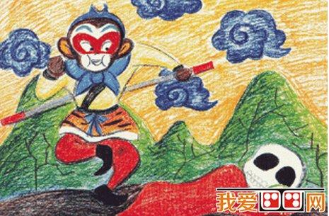 齐天大圣孙悟空儿童画作品欣赏(3)