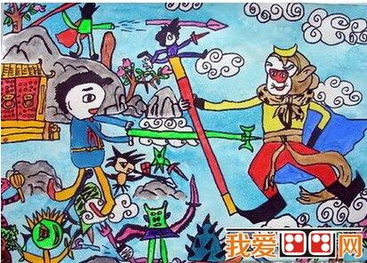 齐天大圣孙悟空儿童画作品欣赏(2)