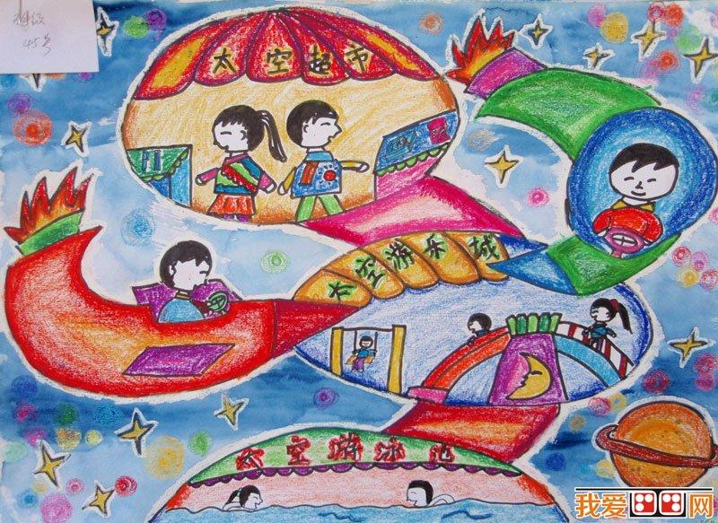 孩子们的 绘画作品,反应的不仅是我们真实的世界,同时,也是孩子们