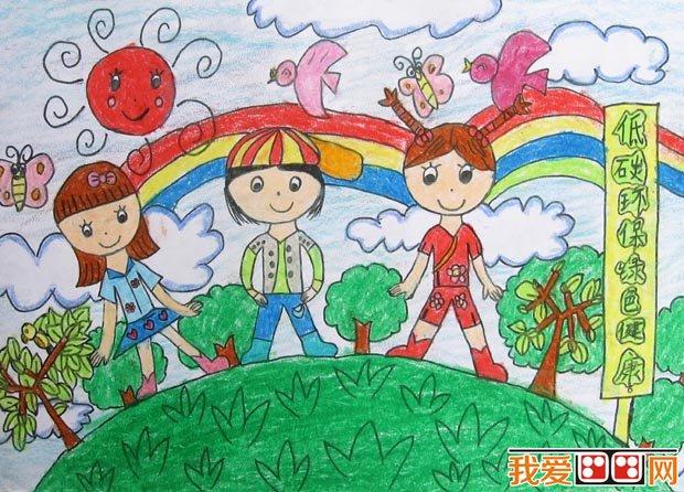 儿童画绿色家园作品欣赏(2)图片