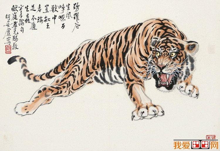 壁纸 动物 国画 虎 老虎 桌面 750_516