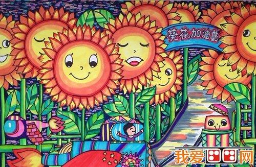 色彩鲜艳的儿童画