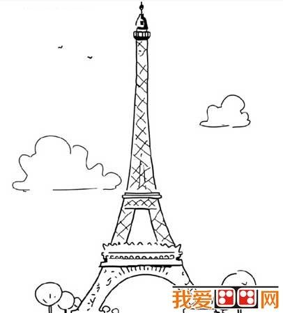 埃菲尔铁塔简笔画作品欣赏_儿童画教程_学画画_我爱