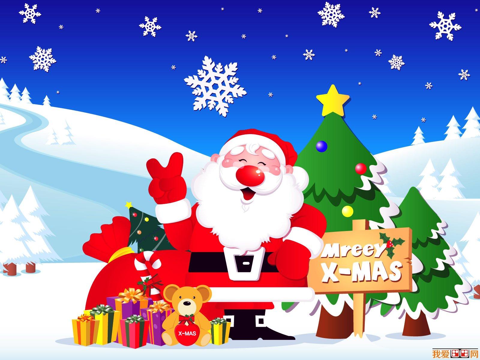 圣诞节主题可爱卡通画图片(2)