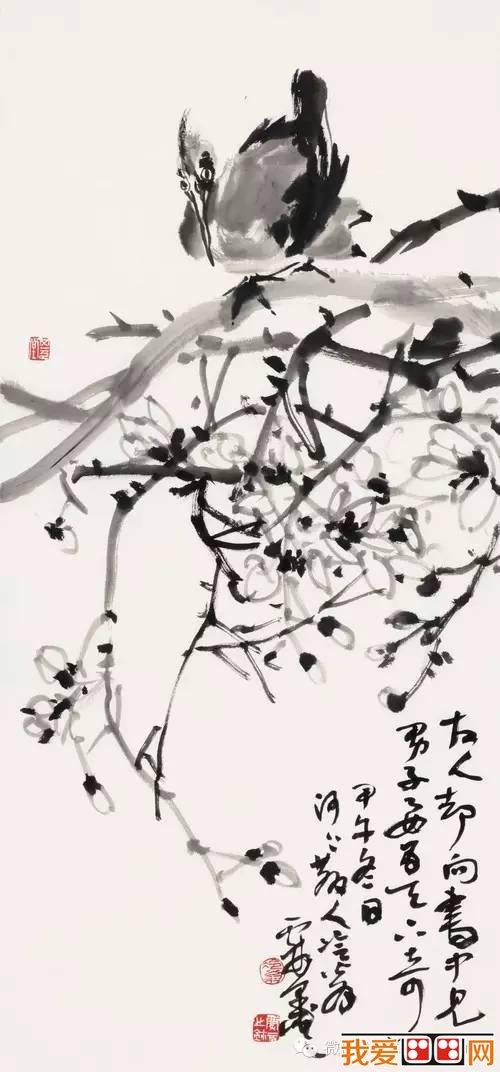 著名画家赵庆元动物画作品赏析(8)