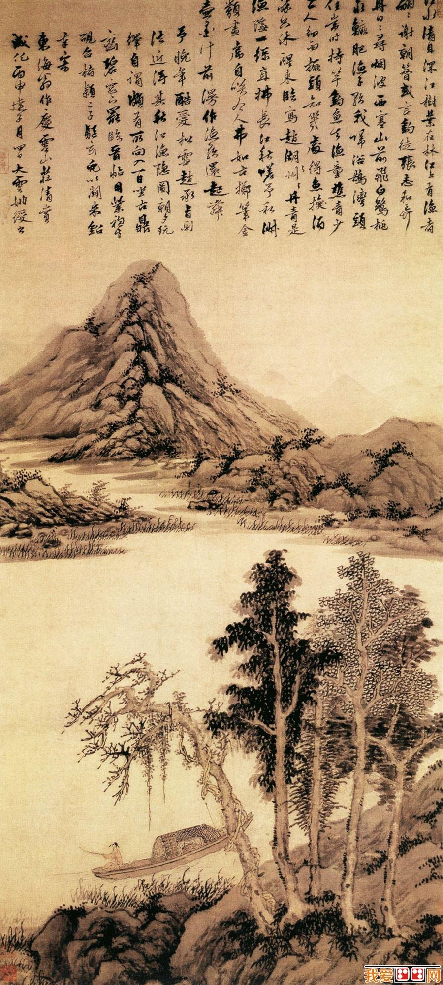 百科 著名画家 中国古代画家 > 元代画家吴镇山水画作品赏析(2)图片