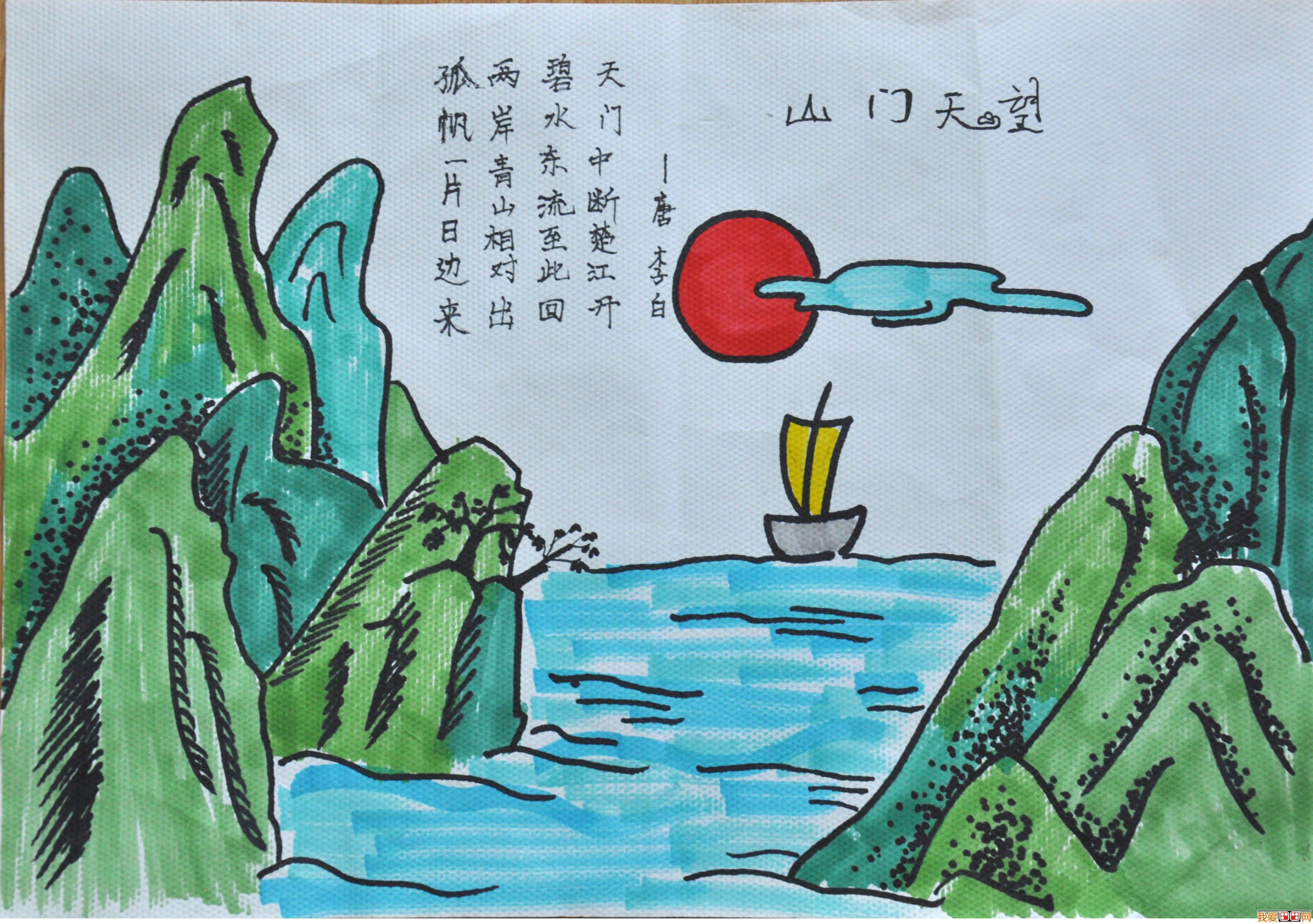 幼儿美术教育活动的总目标图片