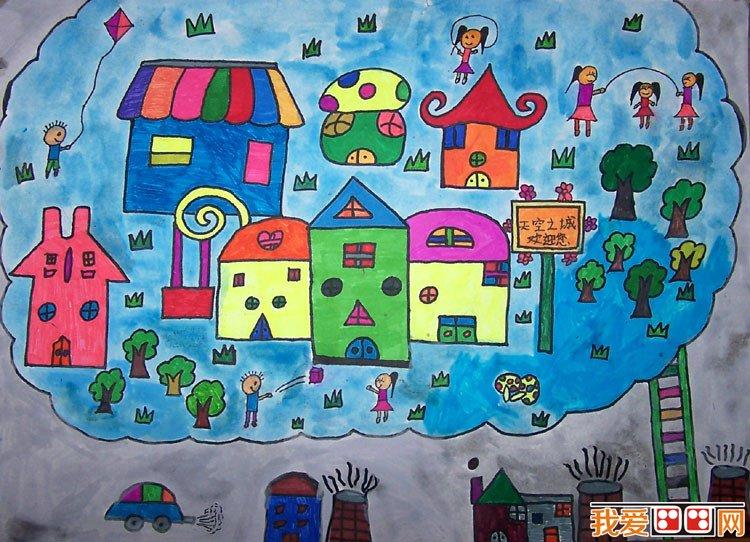 天空之城 儿童科幻画作品欣赏