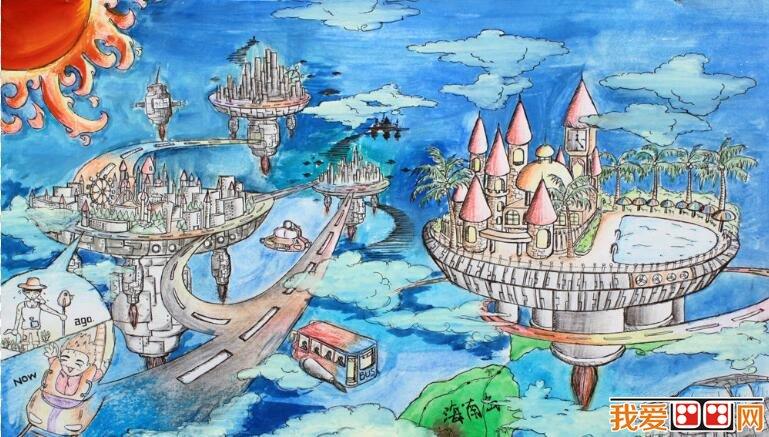 总是充满想象力,今天让我们来看看天空之城科幻画作品欣赏,大家也可以参考一下画出自己的科幻画作品哦。  天空之城儿童科幻画作品欣赏 人类的探索从不会止于大地!从万户升天到踏步于异星球……在未来,天空中必有我们的一席之地……  天空之城儿童科幻画作品欣赏