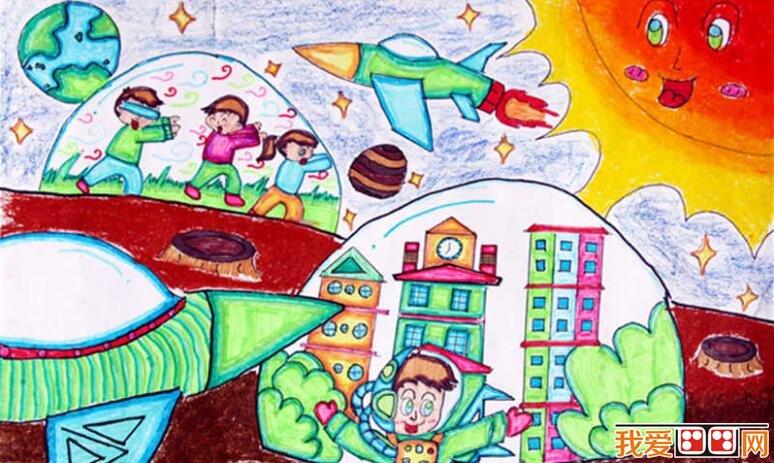 《天空之城》儿童科幻画作品欣赏