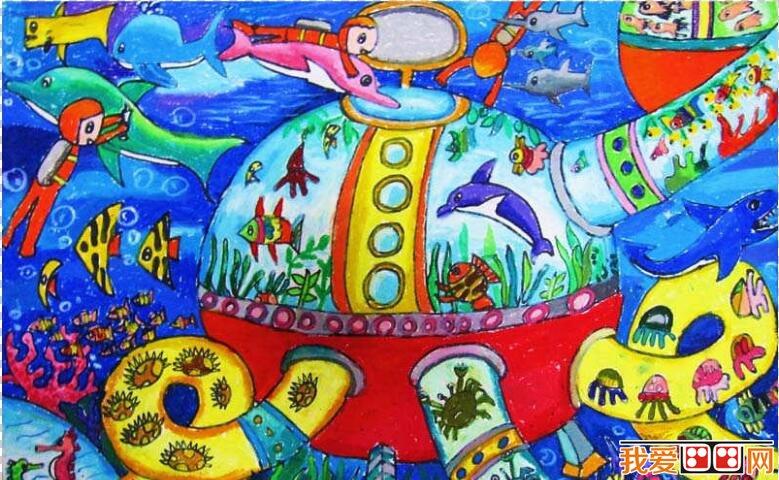 的海洋世界科幻画作品欣赏 2