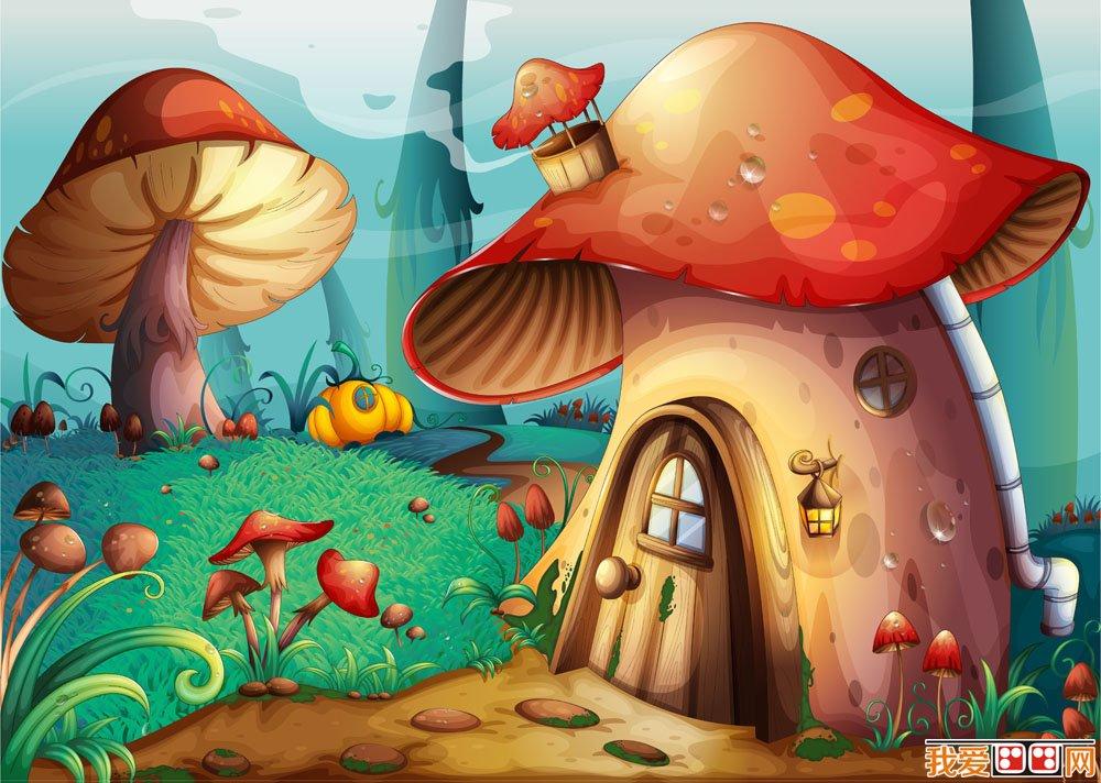 可爰小动物卡通画-蘑菇房卡通画欣赏