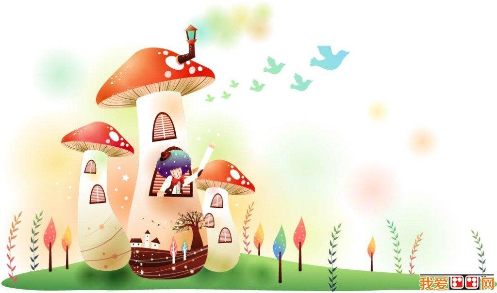 蘑菇房卡通画欣赏