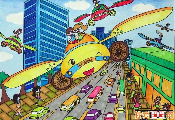 儿童科幻画:有趣的发明科幻画作品欣赏(3)图片