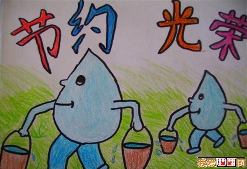 儿童节约用水简笔画-节约用水儿童画作品欣赏