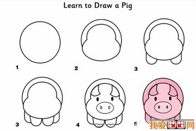 正面小猪简笔画教程-简笔画技巧 小动物简笔画教程