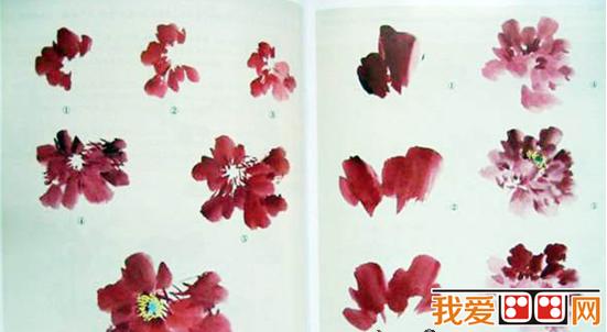 中国画水墨画牡丹花画法教程详解图片