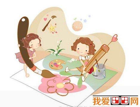 加影响,提出了幼儿园美术活动应 教师对幼儿影响力发展的作用.