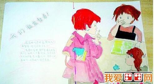 全国少年儿童绘本创作大赛优秀作品