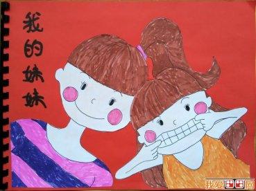 元旦涂鸦有轨电车 畅想新年愿望_教育_我爱画画网图片