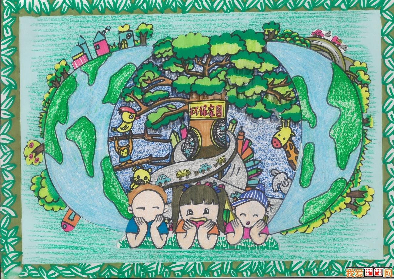 """""""全国中小学生环保绘画大赛""""结果出炉图片"""