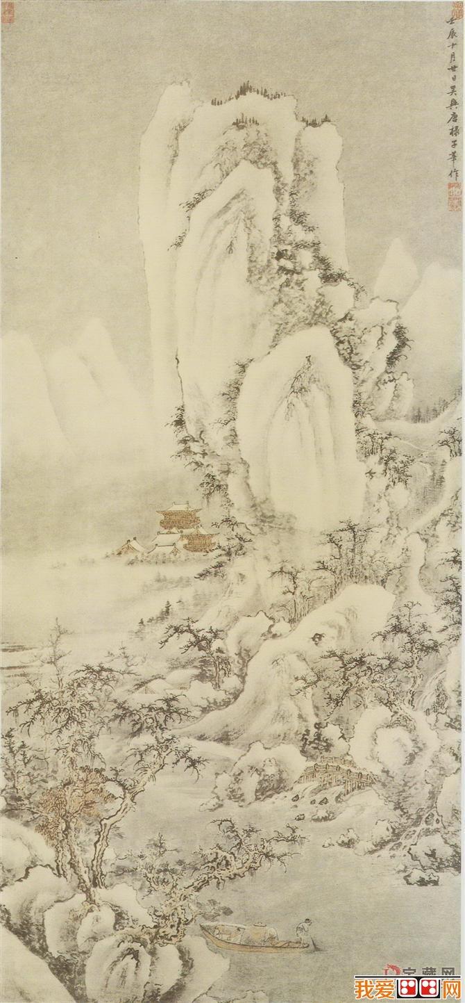 百科 著名画家 中国古代画家 > 元代画家唐棣国画山水作品欣赏
