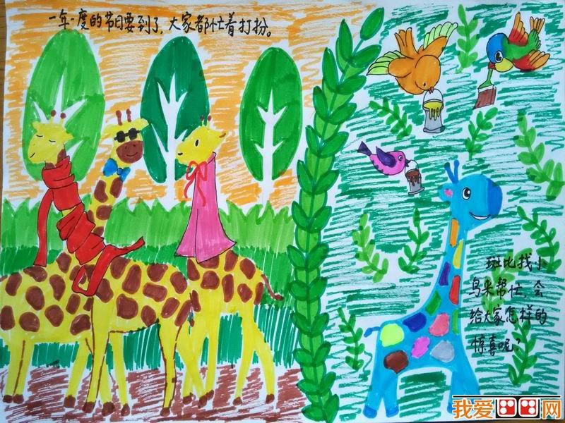 儿童画花颜色搭配图片