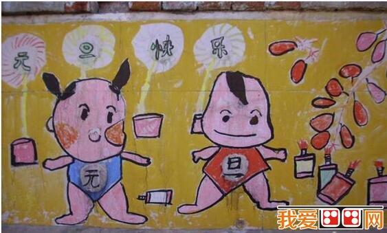 元旦节儿童绘画 庆元旦儿童画欣赏 2