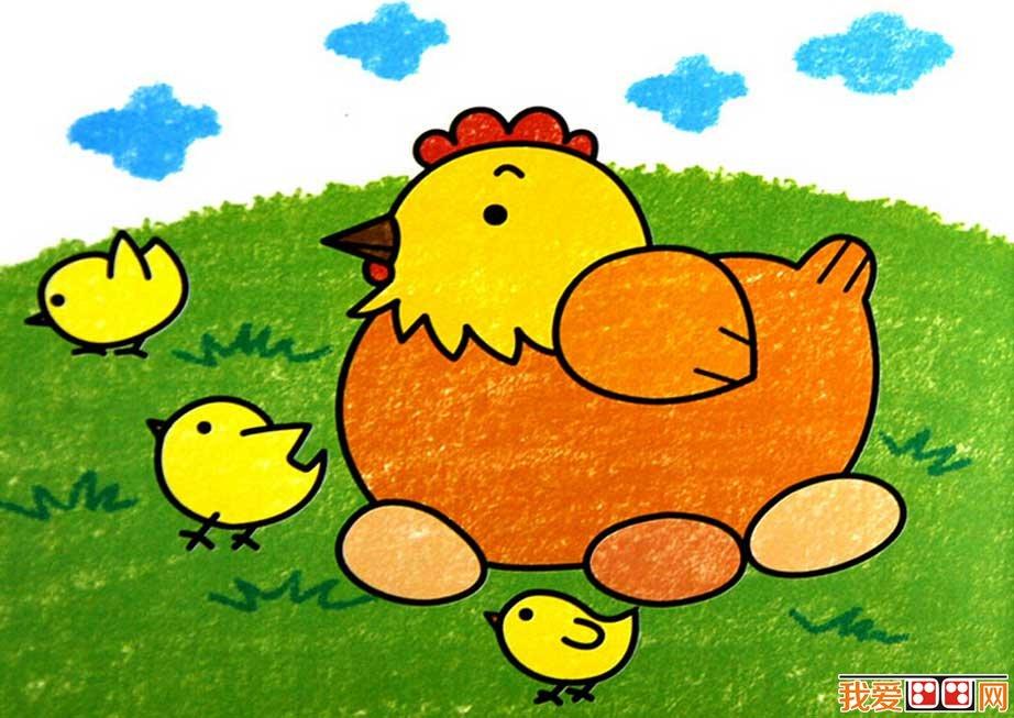 幼儿简笔画:小鸡和妈妈
