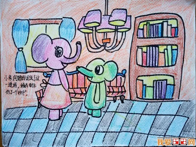 儿童画展板布置