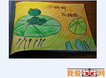 绘画入门 儿童学画画